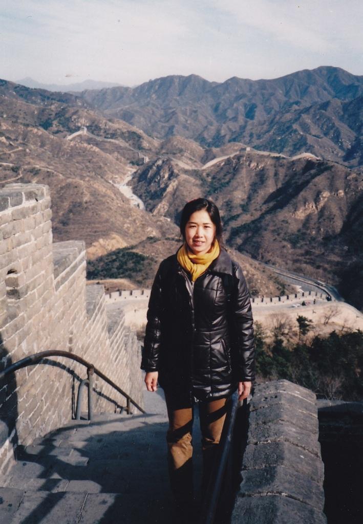 北京 1999